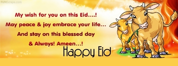 Happy_Eid_Eid_ul_Adha_19